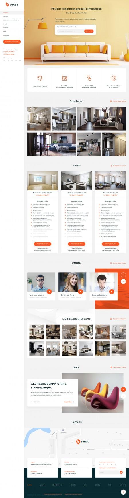 Renbo web