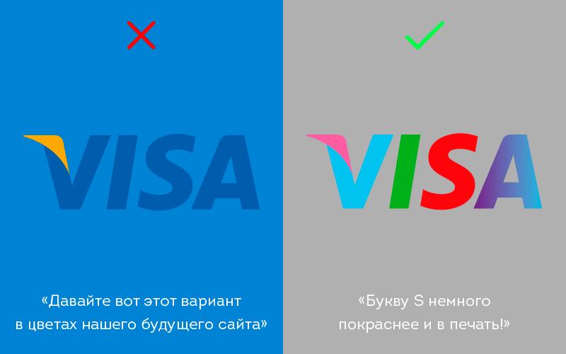 Изображение шутка логотип виза