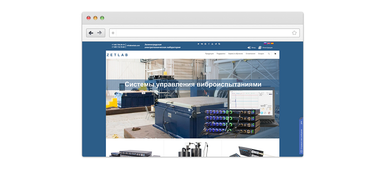 Сайт zetlab