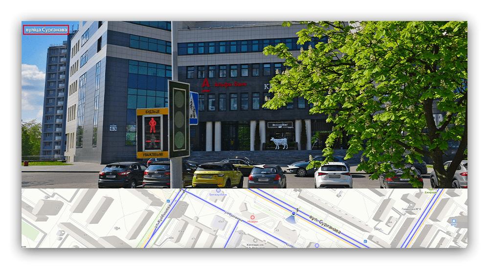 Скриншот фактическое место расположения здания альфа банка