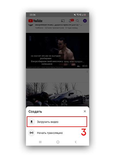 Скриншот инструкция как загрузить видео через хэштег ютуб шортс шаг с 1 по3