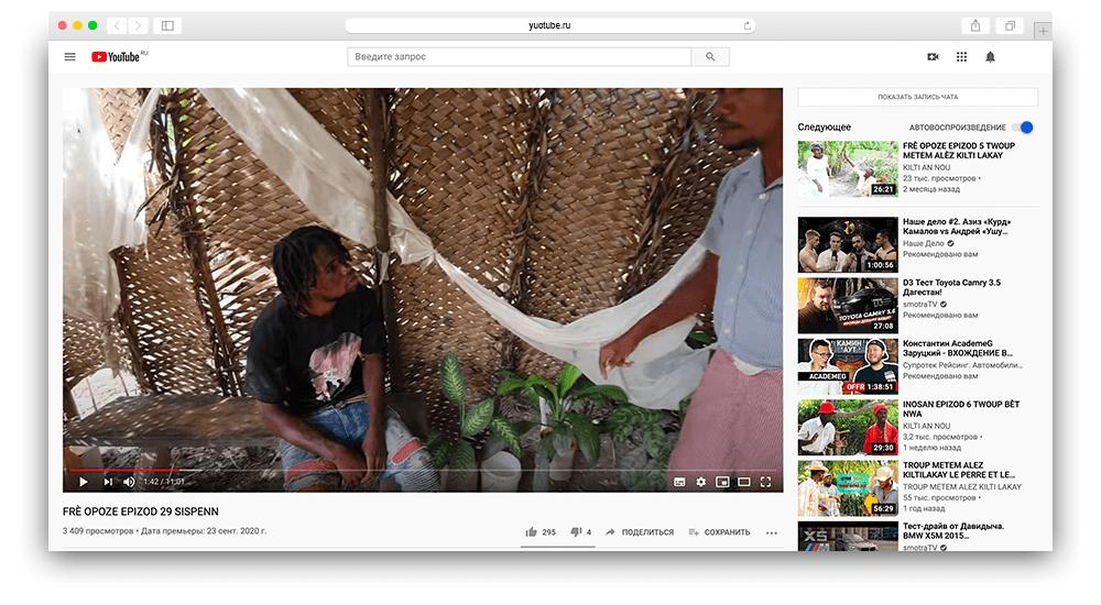 Скриншот задания релевантность видео яндекс толока